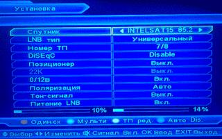 Настройка спутниковых каналов Украины