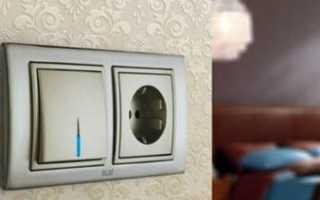 Как правильно выбрать розетки и выключатели