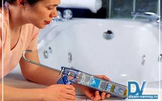 Герметизация ванны