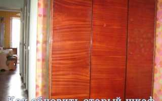 Как покрасить старый лакированный шкаф: подготовка, состаривание поверхности, окрашивание и защита поверхности