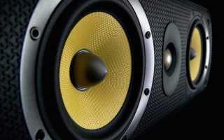 Почему слышен треск в колонках