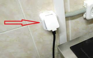 Как выбрать и установить розетку для посудомоечной машины