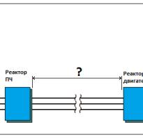 Рекомендации по выбору длин кабелей, соединяющих частотный преобразователь и электрический двигатель