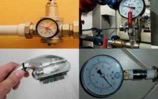 Сколько атмосфер должно быть в системе водоснабжения в квартире