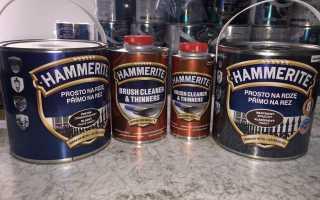 Краска Хаммерайт по металлу и ржавчине: инструкция по применению и разведению