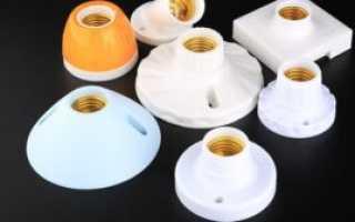 Как правильно подключить патрон для лампочки к проводам на потолке