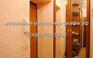 Распашные двери для ниши в стене коридора