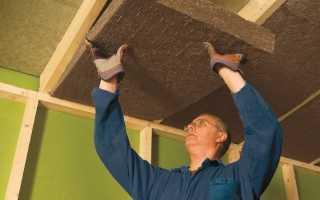 Инструкция по самостоятельной шумоизоляции потолка в доме