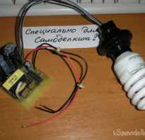 Делаем аварийное освещение от аккумулятора
