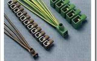 Как соединить провода под напряжением
