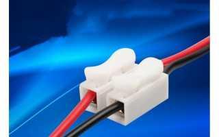 Коннекторы для проводов: использование, подключение