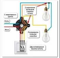 Как подключить люстру с 3 проводами