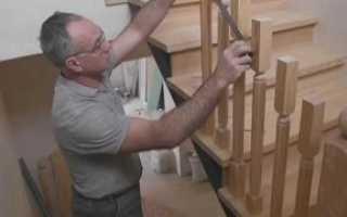 Установка балясин и перил к деревянной лестнице
