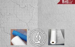 Армирование стен — что лучше: малярный стеклохолст или малярная стеклосетка