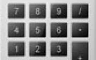 Расчет мощности генератора — калькулятор