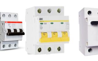 Выбор автоматических выключателей для дома